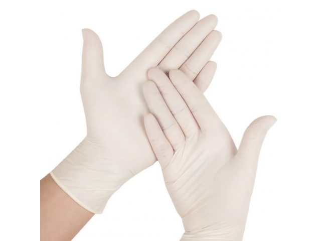 Disposable Latex Gloves (Protec) Pack/100 SMALL
